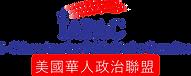IAPAC Logo.png