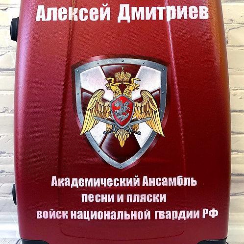 "Чемодан 24"" Бордовый"
