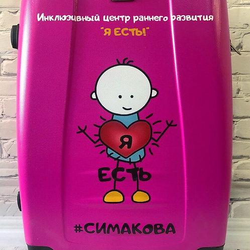 """Чемодан 24"""" Розовый"""