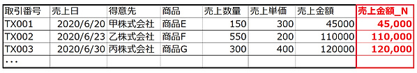 情報コンテンツ01-4.png