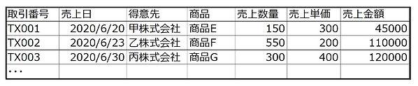 情報コンテンツ01-3.jpg