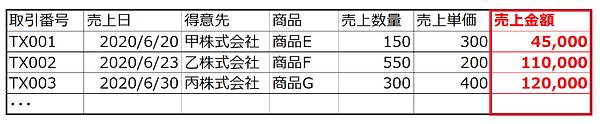 情報コンテンツ01-5.png