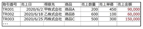 情報コンテンツ01-2.jpg