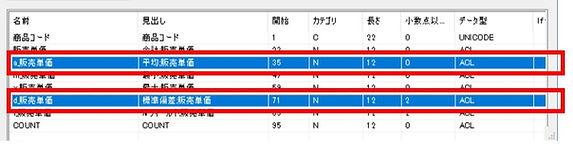 %E3%83%8A%E3%83%AC%E3%83%83%E3%82%B802-%