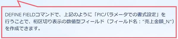 情報コンテンツ01ふきだし.png