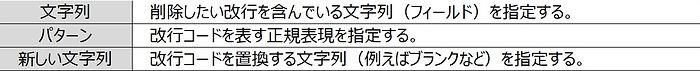 acl07-⑦.jpg