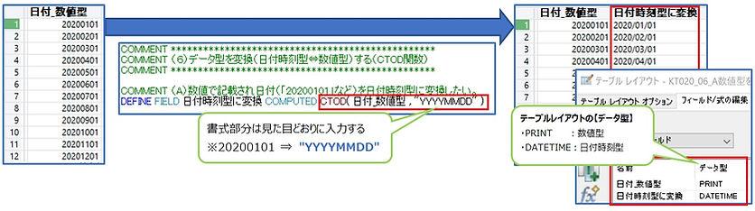 ナレッジ5-⑬.jpg