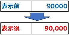 情報コンテンツ01ー1.jpg