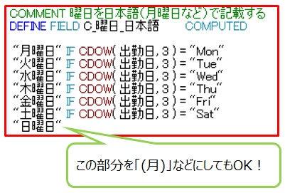 ナレッジ5-⑪.jpg
