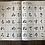 Thumbnail: 水書道 Water Calligraphy