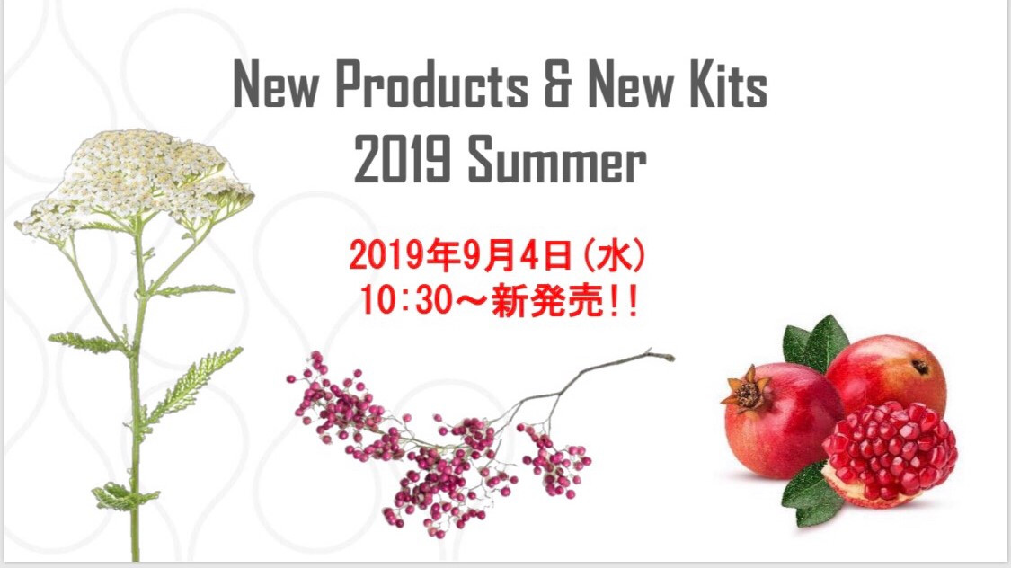 New Products & New kits 2019 Summer