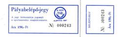 Belépőjegy az 1997. március 1-i III. Kerületi TVE - UTE mérkőzésre