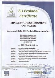 fake Ecolabel certicate.jpg