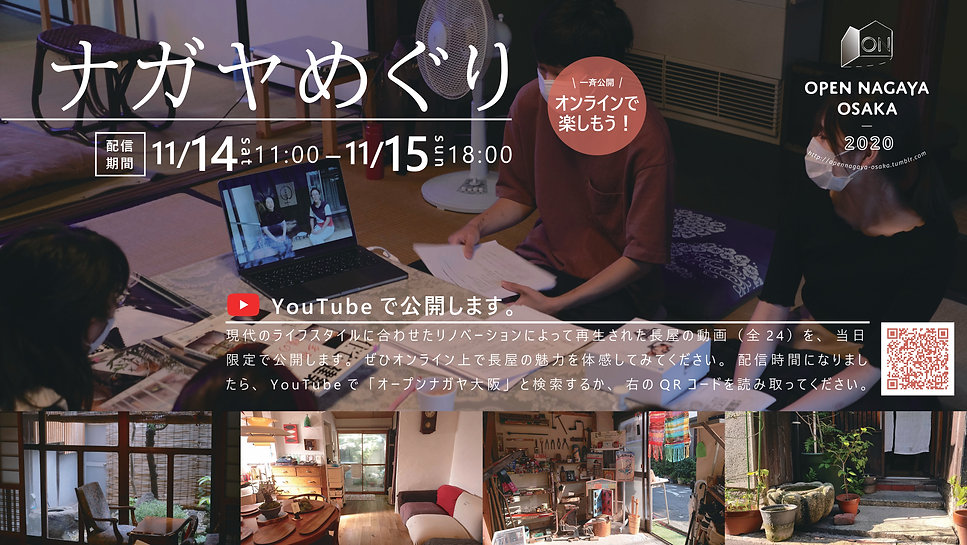 Youtube告知_page-0001 (1).jpg