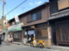 柏原市の長屋_西阪ほのか_02.jpg