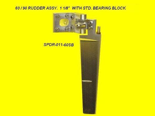 SPDR-011-60 SB 60 Rudder Assy 1 1/8 LH