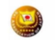 スクリーンショット 2019-03-17 23.58.43.png
