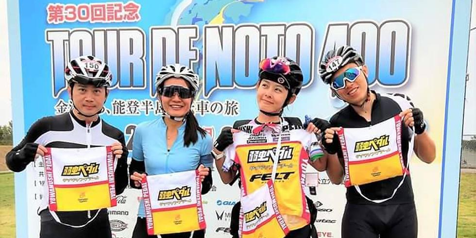 日本騎車趣