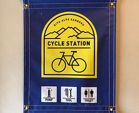 03_cyclestation.jpg
