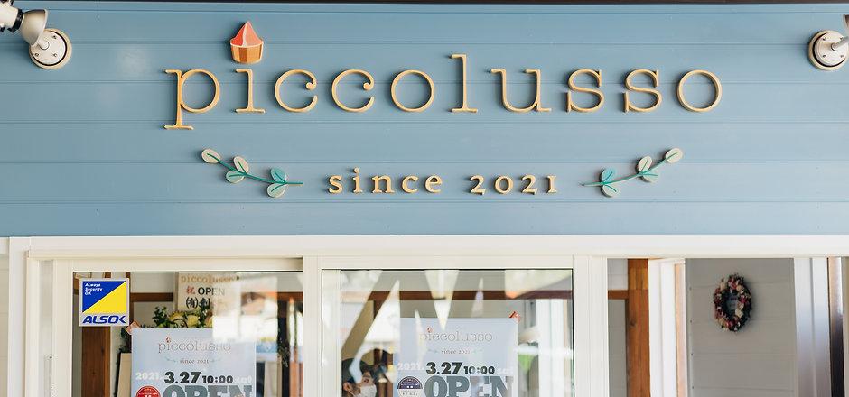 piccolusso-1.jpg