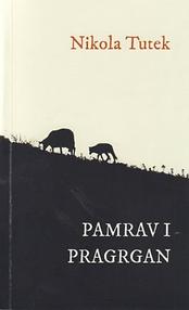 Pamrav i Pragrgan.png