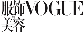 Vogue China logo.png