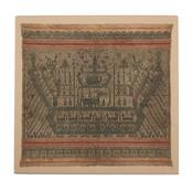 Tampan Ship Cloth, Sumatra