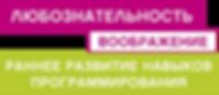 RU_102436.01_NEMO+Launch_Banners_850x200
