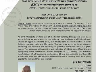 Dr. Osimo at the Hebrew University of Jerusalem