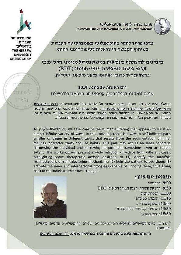 HEBREW UNIVERSITY, JERUSALEM, 23 JUNE 20