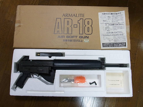 JAC AR18 Gas Outsourcing Toy Rifle