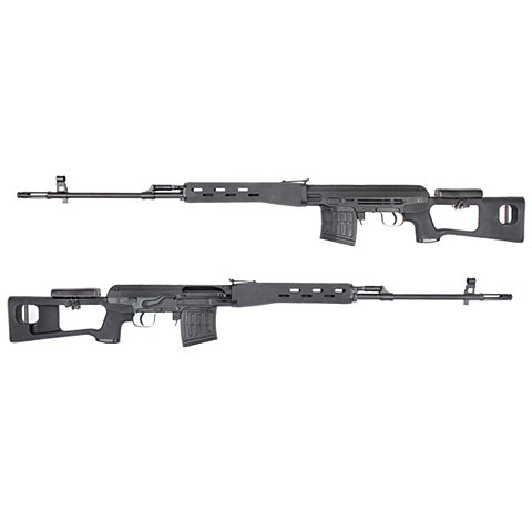 King Arms SVD Rifle AEG Black