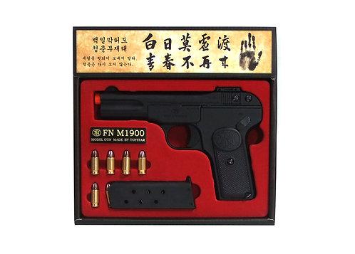 Toystar FN1900 Metal Body Shell Eject Model Gun BK Limited Edition