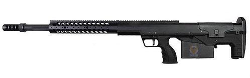 Silverback HTI .50 BMG Rifle (Pull Bolt) Black