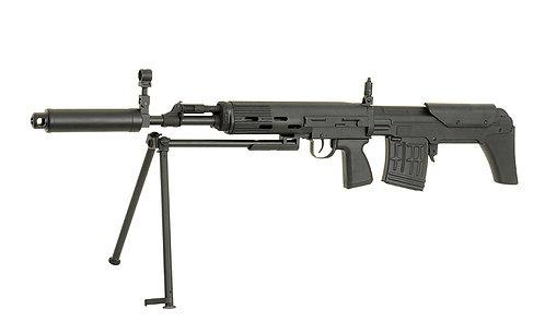 CYMA SVU Bullpup Dragunov Sniper Rifle BK