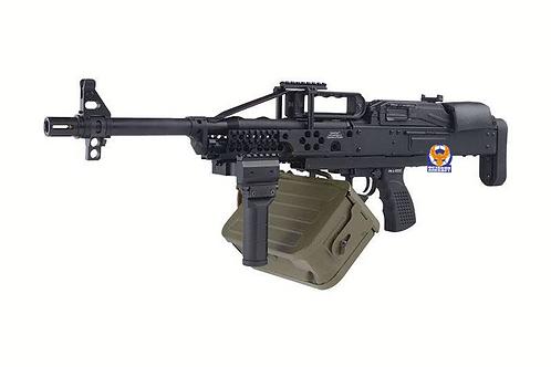 Raptor Steel PKP Pecheneg Machine Gun AEG Bullpup Limited Edition
