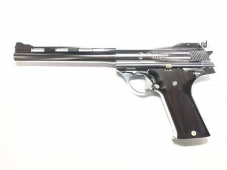 Marushin Automag 8MM GBB Pistol ABS Version Silver