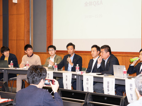 早稲田大学の学生との意見交換