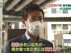 日本テレビ「ウェークアップ!ぷらす」出演