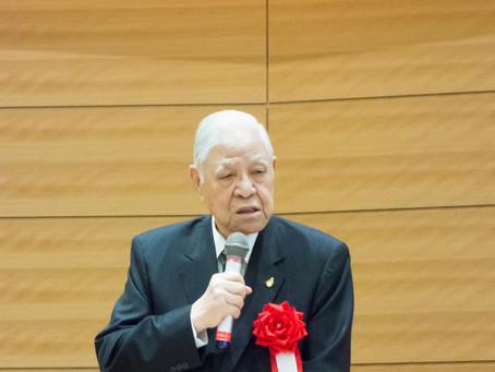 李登輝 元総統から日本へのメッセージ