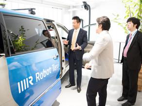 自動運転車が地域の未来を拓く