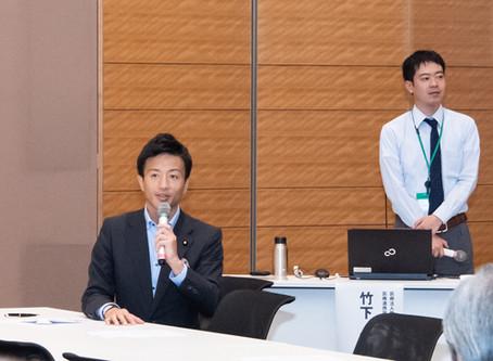 大牟田市の事例に学ぶ:認知症国会勉強会(第11回)の議論から