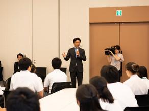 『高校生未来会議』で政党代表演説