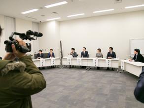 「若者の政治参加検討チーム」キックオフ