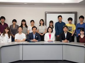 日本の経済と社会保障について講演