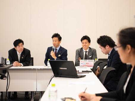 若者の政治参加基本法の検討②若者の社会参画