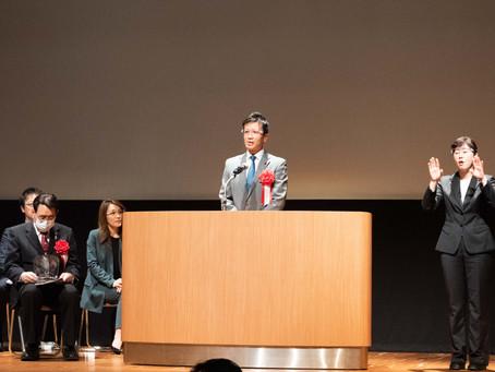 デフリンピックを東京で!