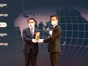 ジャパンカップ・外務大臣賞