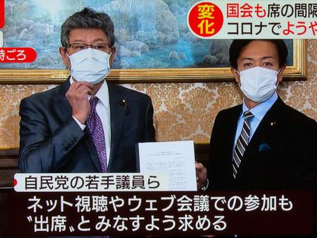 テレビ朝日報道:国会改革緊急提言申入れ