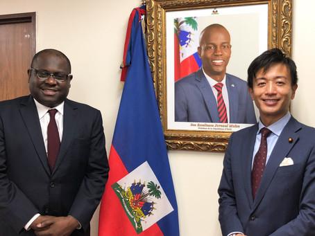 ハイチ大使との意見交換